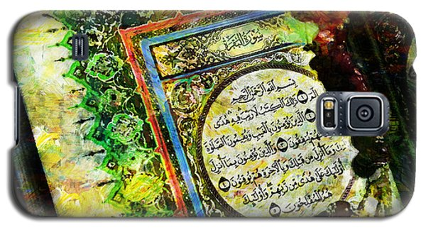 A Page From Quran Galaxy S5 Case by Catf