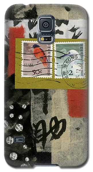 Hong Kong Postage Collage Galaxy S5 Case by Carol Leigh