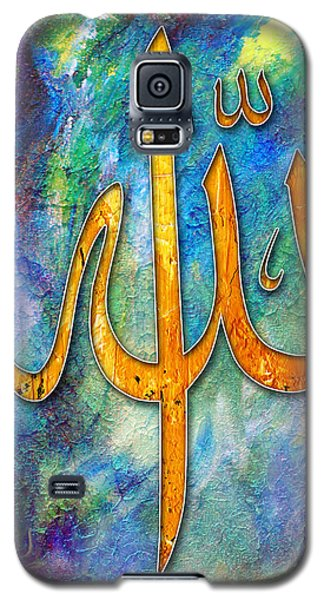 Islamic Caligraphy 001 Galaxy S5 Case by Catf