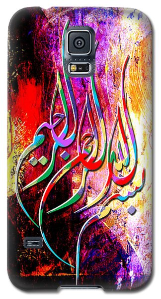 Islamic Caligraphy 002 Galaxy S5 Case by Catf