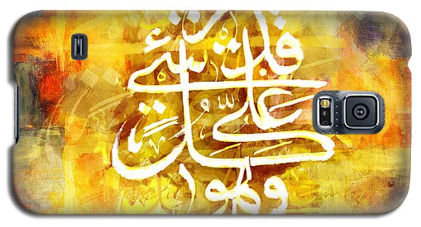 Islamic Calligraphy 015 Galaxy S5 Case by Catf
