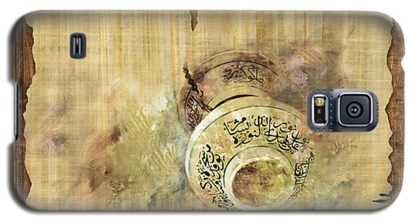 Islamic Calligraphy 037 Galaxy S5 Case by Catf