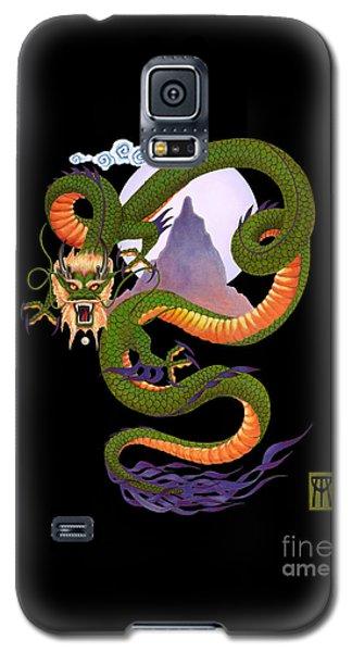 Lunar Chinese Dragon On Black Galaxy S5 Case by Melissa A Benson