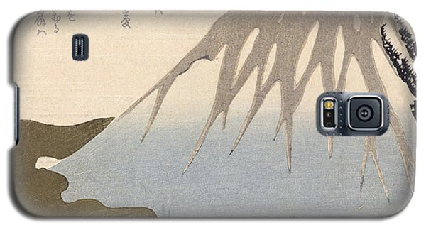 Mount Fuji Under The Snow Galaxy S5 Case by Toyota Hokkei