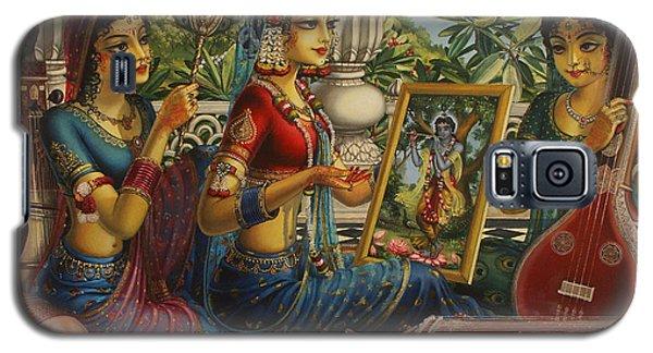 Purva Raga Galaxy S5 Case by Vrindavan Das