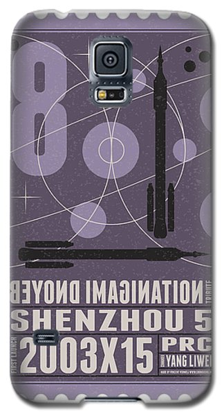 Science Fiction Galaxy S5 Cases - Starschips 08-poststamp - Shenzhou 5 Galaxy S5 Case by Chungkong Art
