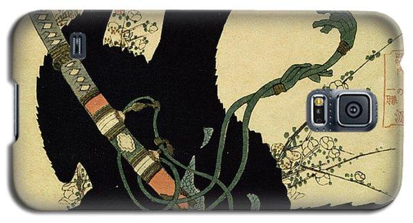 The Little Raven With The Minamoto Clan Sword Galaxy S5 Case by Katsushika Hokusai