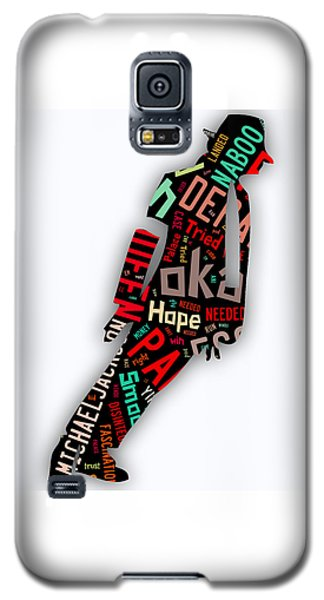 Michael Jackson Smooth Criminal Galaxy S5 Case by Marvin Blaine