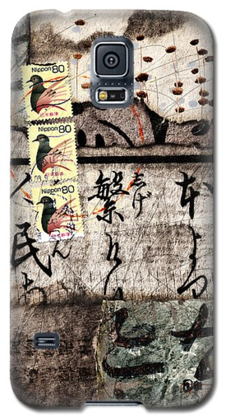 Three Bird Night Collage Galaxy S5 Case by Carol Leigh