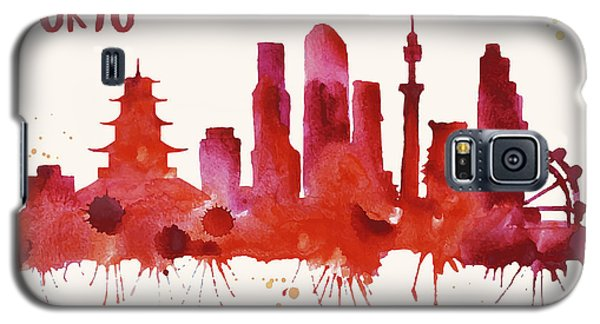 Tokyo Skyline Watercolor Poster - Cityscape Painting Artwork Galaxy S5 Case by Beautify My Walls