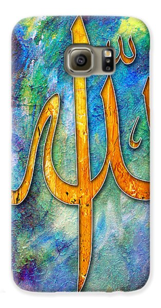 Islamic Caligraphy 001 Galaxy S6 Case by Catf