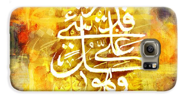 Islamic Calligraphy 015 Galaxy S6 Case by Catf