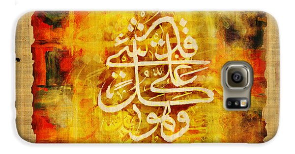 Islamic Calligraphy 030 Galaxy S6 Case by Catf