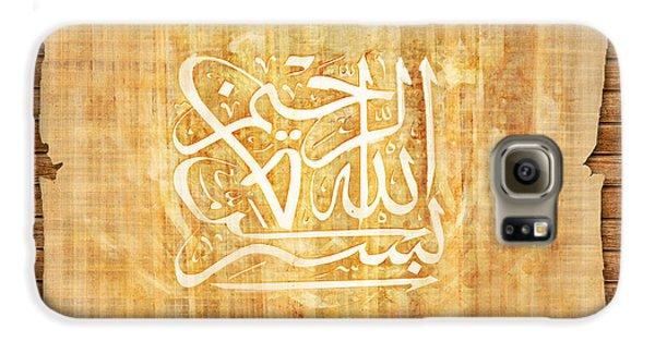 islamic Calligraphy 032 Galaxy S6 Case by Catf