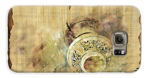 Islamic Calligraphy 037 Galaxy S6 Case by Catf