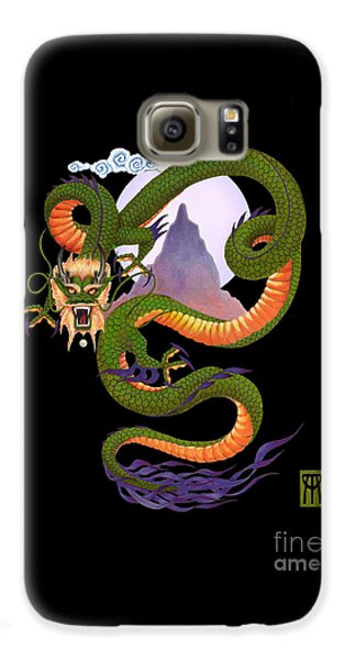 Lunar Chinese Dragon On Black Galaxy S6 Case by Melissa A Benson