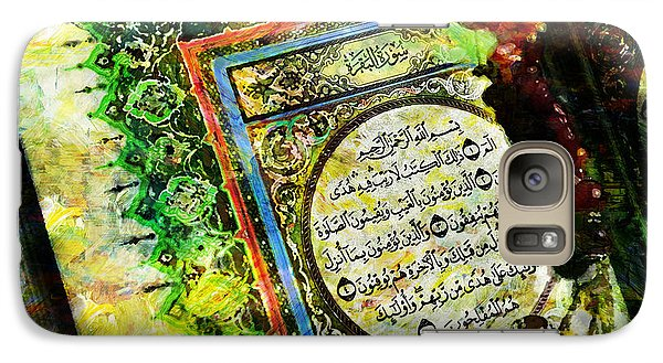 A Page From Quran Galaxy Case by Catf