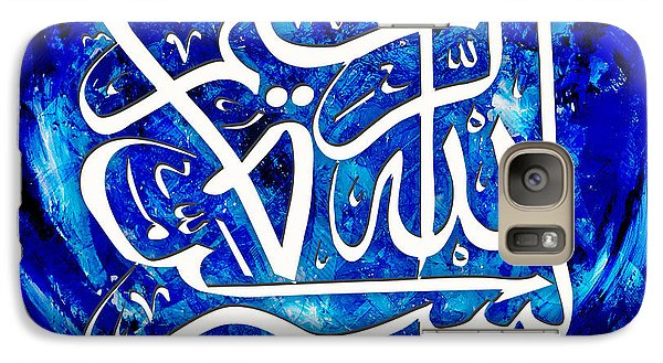 Islamic Calligraphy 011 Galaxy Case by Catf