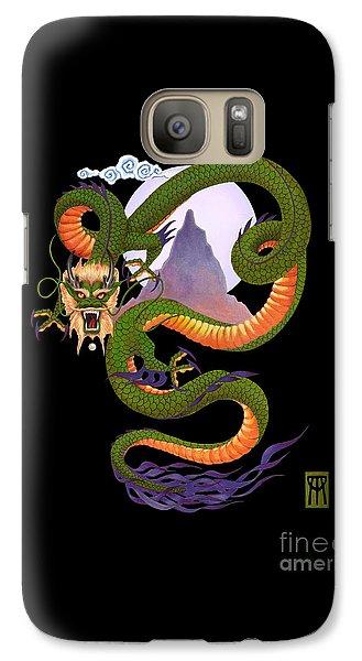 Lunar Chinese Dragon On Black Galaxy Case by Melissa A Benson