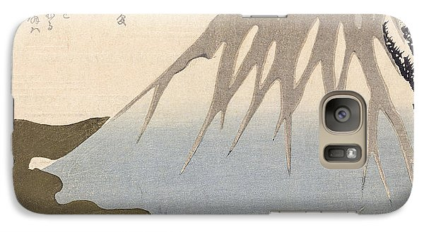 Mount Fuji Under The Snow Galaxy Case by Toyota Hokkei