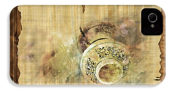 Islamic Calligraphy 037 IPhone 4 / 4s Case by Catf