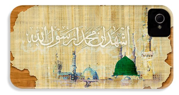 Islamic Calligraphy 038 IPhone 4 / 4s Case by Catf