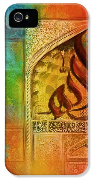 Islamic iPhone 5 Cases - Allah iPhone 5 Case by Catf