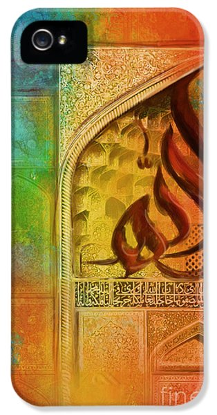 Artsy iPhone 5 Cases - Islamic Calligraphy iPhone 5 Case by Corporate Art Task Force