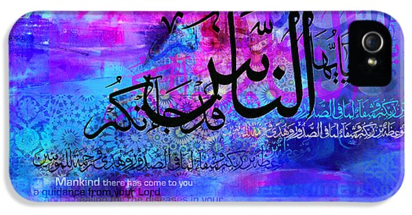 Islamic iPhone 5 Cases - Quranic Verse iPhone 5 Case by Catf