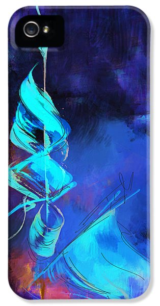 Islamabad iPhone 5 Cases - Islamic calligraphy iPhone 5 Case by Catf