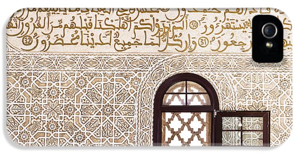 Arabic iPhone 5 Cases - Islamic architecture iPhone 5 Case by Tom Gowanlock
