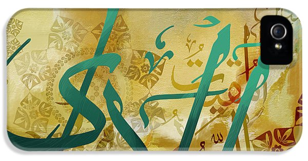 Islamic iPhone 5 Cases - Islamic Calligraphy iPhone 5 Case by Corporate Art Task Force