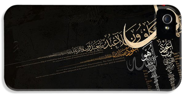 Arab iPhone 5 Cases - 4 Qul iPhone 5 Case by Corporate Art Task Force