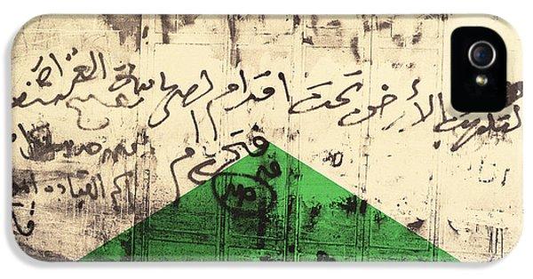 Arabic iPhone 5 Cases - Flag I, 1992 Screenprint On Canvas iPhone 5 Case by Laila Shawa