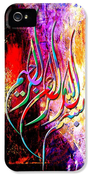 Islamic iPhone 5 Cases - Islamic Caligraphy 002 iPhone 5 Case by Catf