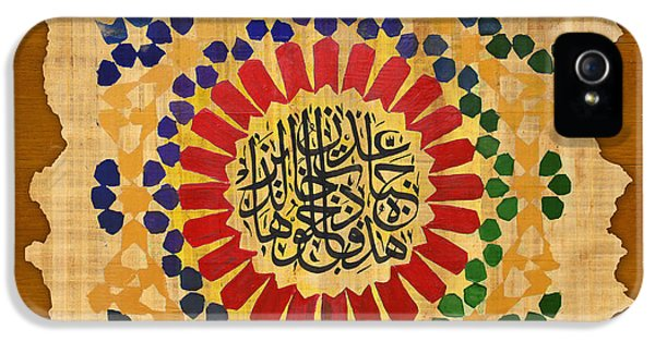 Mohammad iPhone 5 Cases - Islamic calligraphy 036 iPhone 5 Case by Catf