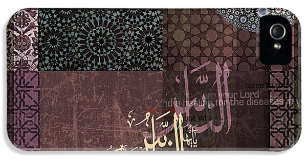 Arabic iPhone 5 Cases - Islamic Motives with Verse iPhone 5 Case by Corporate Art Task Force