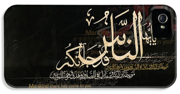 Arab iPhone 5 Cases - Quranic Ayaat iPhone 5 Case by Corporate Art Task Force