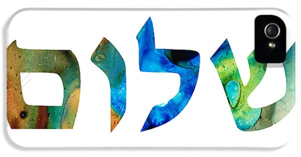 Hanukkah iPhone 5 Cases - Shalom 15 - Jewish Hebrew Peace Letters iPhone 5 Case by Sharon Cummings