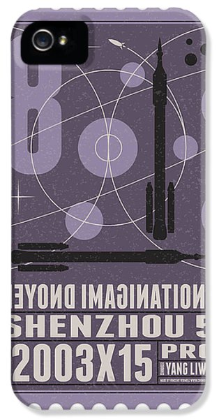 Science Fiction iPhone 5 Cases - Starschips 08-poststamp - Shenzhou 5 iPhone 5 Case by Chungkong Art
