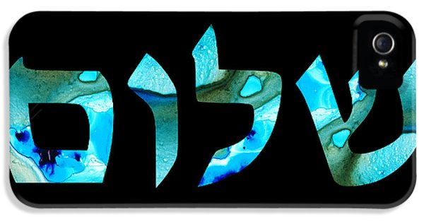 Hanukkah iPhone 5 Cases - Hebrew Writing - Shalom 2 - By Sharon Cummings iPhone 5 Case by Sharon Cummings