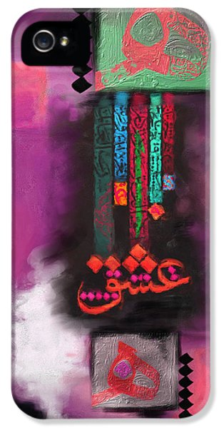 Islamic iPhone 5 Cases - TCM Calligraphy 12 4  iPhone 5 Case by Team CATF