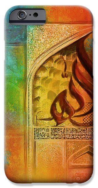 Corporate Art iPhone Cases - Allah iPhone Case by Catf