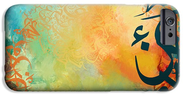 Allah iPhone Cases - Calligraphy iPhone Case by Corporate Art Task Force
