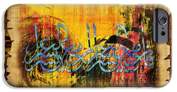 Jordan iPhone Cases - Islamic Calligraphy 028 iPhone Case by Catf