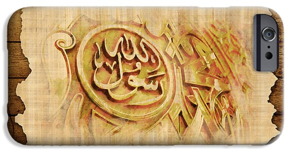 Jordan iPhone Cases - Islamic Calligraphy 036 iPhone Case by Catf