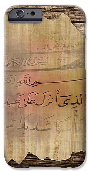 Islamic Calligraphy 038 iPhone Case by Catf