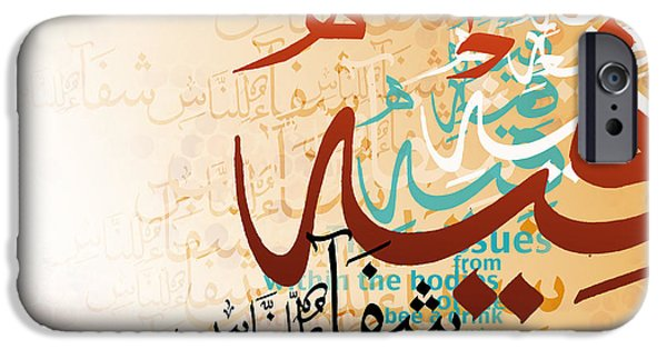 Caligraphy Paintings iPhone Cases - Quranic Healing Verse iPhone Case by Catf