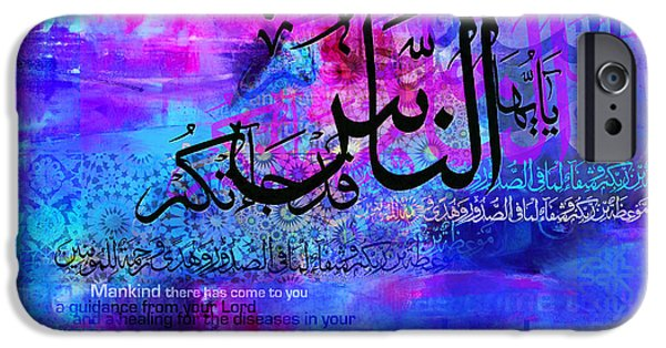 Saudia Paintings iPhone Cases - Quranic Verse iPhone Case by Catf
