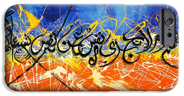 Caligraphy iPhone Cases - Quranic Verse iPhone Case by Corporate Art Task Force